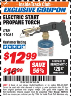 Harbor Freight ITC Coupon ELECTRIC START PROPANE TORCH Lot No. 91061 Dates Valid: 12/31/69 - 10/31/18 - $12.99