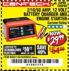 Harbor Freight Coupon CEN-TECH 2/10/50 AMP, 12 VOLT BATTERY CHARGER/ENGINE STARTER Lot No. 60653/3418/60581 Expired: 3/7/20 - $29.99