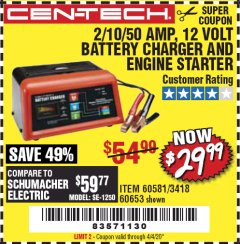Harbor Freight Coupon CEN-TECH 2/10/50 AMP, 12 VOLT BATTERY CHARGER/ENGINE STARTER Lot No. 60653/3418/60581 Valid Thru: 4/4/20 - $29.99