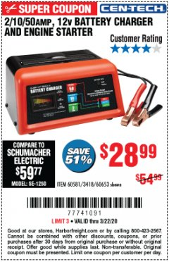 Harbor Freight Coupon CEN-TECH 2/10/50 AMP, 12 VOLT BATTERY CHARGER/ENGINE STARTER Lot No. 60653/3418/60581 Expired: 3/22/20 - $28.99