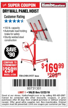 Harbor Freight Coupon DRYWALL PANEL HOIST/LIFT Lot No. 62484/69377 Expired: 12/22/19 - $169.99