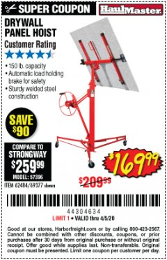 Harbor Freight Coupon DRYWALL PANEL HOIST/LIFT Lot No. 62484/69377 Expired: 6/30/20 - $169.99