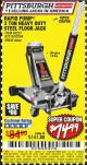 Harbor Freight Coupon RAPID PUMP 3 TON HEAVY DUTY STEEL FLOOR JACK Lot No. 68048/69227/62116/62590/62584 Expired: 7/12/17 - $74.99