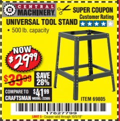 Harbor Freight Coupon UNIVERSAL TOOL STAND Lot No. 46075/69805 Expired: 10/5/18 - $29.99