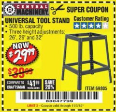 Harbor Freight Coupon UNIVERSAL TOOL STAND Lot No. 46075/69805 Expired: 11/3/18 - $29.99