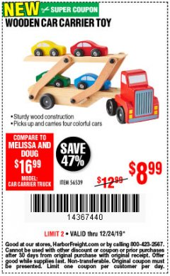 Harbor Freight Coupon WOODEN CAR CARRIER TOY Lot No. 56539 Valid Thru: 12/24/19 - $8.99