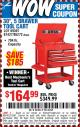 "Harbor Freight Coupon 30"", 5 DRAWER TOOL CART Lot No. 95272/69397/61427 Expired: 11/1/15 - $164.99"