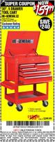 "Harbor Freight Coupon 30"", 5 DRAWER TOOL CART Lot No. 95272/69397/61427 Expired: 11/30/16 - $159.99"