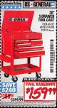 "Harbor Freight Coupon 30"", 5 DRAWER TOOL CART Lot No. 95272/69397/61427 Expired: 2/28/17 - $159.99"