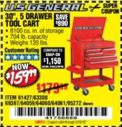 "Harbor Freight Coupon 30"", 5 DRAWER TOOL CART Lot No. 95272/69397/61427 Expired: 5/19/18 - $159.99"