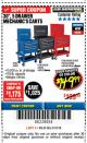 "Harbor Freight Coupon 30"", 5 DRAWER TOOL CART Lot No. 95272/69397/61427 Expired: 3/18/18 - $149.99"