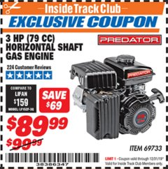 Harbor Freight ITC Coupon 3 HP (79 CC) HORIZONTAL SHAFT GAS ENGINE Lot No. 69733 Valid Thru: 12/31/19 - $89.99