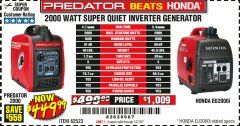 Harbor Freight Coupon 2000 WATT SUPER QUIET INVERTER GENERATOR Lot No. 62523 Valid Thru: 1/27/20 - $449.99