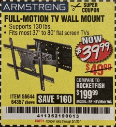 Harbor Freight Coupon FULL-MOTION TV WALL MOUNT Lot No. 56644/64357 Expired: 3/1/20 - $39.99