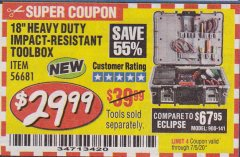 "Harbor Freight Coupon 18"" HEAVY DUTY IMPACT-RESISTANT TOOLBOX Lot No. 56681 Expired: 7/5/20 - $29.99"