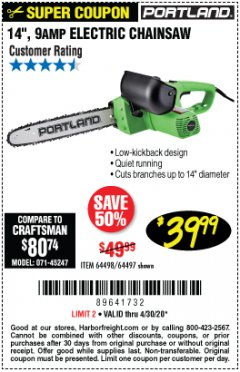 "Harbor Freight Coupon 14"", 9 AMP ELECTRIC CHAINSAW Lot No. 64498/64497 Expired: 6/30/20 - $39.99"