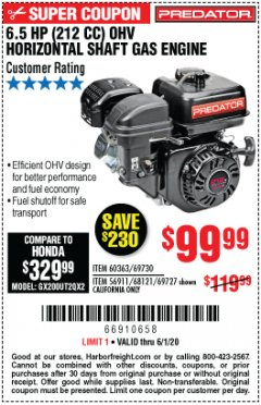 Harbor Freight Coupon 6.5 HP (212 CC) OHV HORIZONTAL SHAFT GAS ENGINE Lot No. 60363/69730/68121/69727 Valid: 3/30/20 - 6/1/20 - $99.99