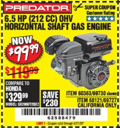 Harbor Freight Coupon 6.5 HP (212 CC) OHV HORIZONTAL SHAFT GAS ENGINE Lot No. 60363/69730/68121/69727 Expired: 6/21/20 - $99.99