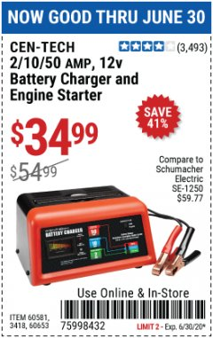 Harbor Freight Coupon 2/10/50 AMP, 12V BATTERY CHARGER AND ENGINE STARTER Lot No. 60581/60653/3418 Expired: 6/30/20 - $34.99