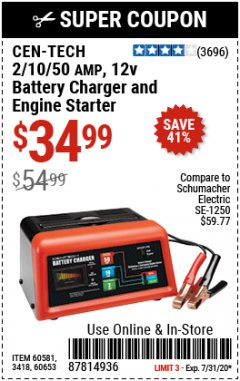 Harbor Freight Coupon 2/10/50 AMP, 12V BATTERY CHARGER AND ENGINE STARTER Lot No. 60581/60653/3418 Expired: 7/31/20 - $34.99