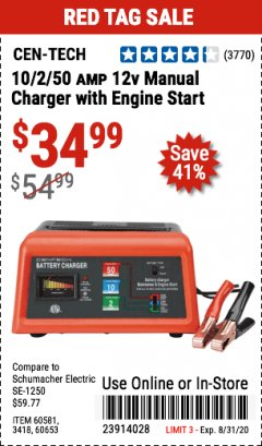 Harbor Freight Coupon 2/10/50 AMP, 12V BATTERY CHARGER AND ENGINE STARTER Lot No. 60581/60653/3418 Expired: 8/31/20 - $34.99
