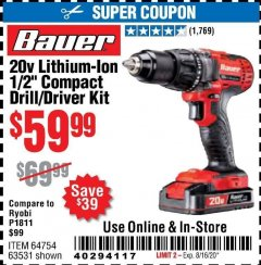 Harbor Freight Coupon 20V HYPERMAX LITHIUM-ION CORDLESS 1/2 IN. HAMMER DRILL KIT Lot No. 64754 Expired: 8/16/20 - $59.99
