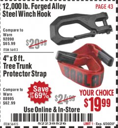 Harbor Freight Coupon 12000 LB. FORGED ALLOY STEEL WINCH HOOK Lot No. 56413 Expired: 6/30/20 - $19.99