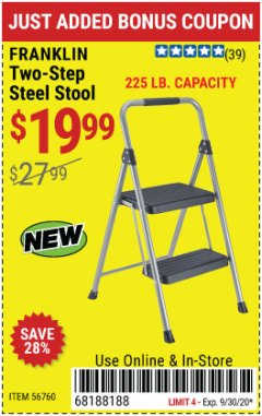 Harbor Freight Coupon FRANKLIN TWO-STEP STOOL Lot No. 56760 Valid Thru: 9/30/20 - $19.99