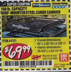 Harbor Freight Coupon HAUL MASTER 150 LB. CAPACITY ROOF-MOUNTED STEEL CARGO CARRIER Lot No. 64101 Expired: 7/5/20 - $69.99