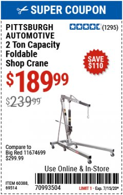 Harbor Freight Coupon 2 TON CAPACITY FOLDABLE SHOP CRANE Lot No. 69514 Valid Thru: 7/15/20 - $189.99