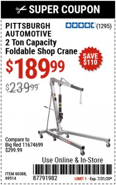 Harbor Freight Coupon 2 TON CAPACITY FOLDABLE SHOP CRANE Lot No. 69514 Valid: 6/18/19 - 7/31/20 - $189.99