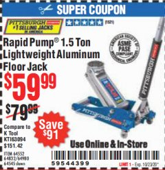 Harbor Freight Coupon RAPID PUMP 1.5 TON LIGHTWEIGHT ALUMINUM FLOOR JACK Lot No. 64552/64832/64980/64545 Expired: 10/13/20 - $59.99