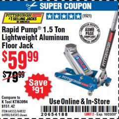 Harbor Freight Coupon RAPID PUMP 1.5 TON LIGHTWEIGHT ALUMINUM FLOOR JACK Lot No. 64552/64832/64980/64545 Expired: 10/23/20 - $59.99