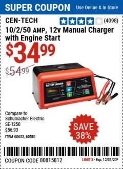 Harbor Freight Coupon 10/2/50 AMP, 12V MANUAL CHARGER WITH ENGINE START Lot No. 60581, 60653 Expired: 12/31/20 - $34.99