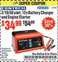 Harbor Freight Coupon 10/2/50 AMP, 12V MANUAL CHARGER WITH ENGINE START Lot No. 60581, 60653 Expired: 3/1/21 - $34.99
