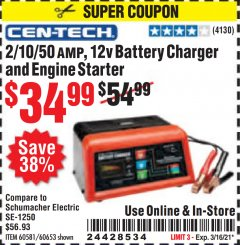 Harbor Freight Coupon 10/2/50 AMP, 12V MANUAL CHARGER WITH ENGINE START Lot No. 60581, 60653 Valid Thru: 3/16/21 - $34.99