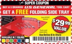 Harbor Freight FREE Coupon U.S. GENERAL FOLDING SIDE TRAY FOR TOOL CART (ALL COLORS) Lot No. 64642/62207/64725/64641/64726/64724/56443 Expired: 1/19/21 - FWP