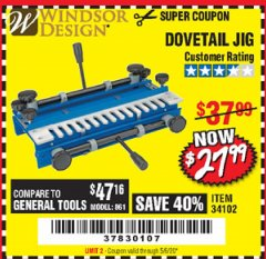 Harbor Freight Coupon DOVETAIL JIG / MACHINE Lot No. 34102 Expired: 6/30/20 - $27.99