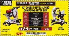 "Harbor Freight Coupon 12"" SLIDING COMPOUND DOUBLE-BEVEL MITER SAW WITH LASER GUIDE Lot No. 69684/61776/61969/61970 Expired: 11/30/18 - $129.99"