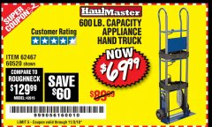 Harbor Freight Coupon 600 LB. CAPACITY APPLIANCE HAND TRUCK Lot No. 60520/65685/62467 EXPIRES: 11/3/18 - $69.99