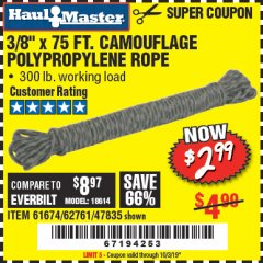 "Harbor Freight Coupon 3/8"" x 75 FT. CAMOUFLAGE POLY ROPE Lot No. 47835/61674 Valid Thru: 10/3/19 - $2.99"