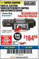 Harbor Freight Coupon 5000 LB. ELECTRIC WINCH WITH REMOTE CONTROL AND AUTOMATIC BRAKE Lot No. 68144/61384/61605 Expired: 3/25/18 - $164.99