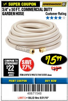 "Harbor Freight Coupon 3/4"" X 50 FT. COMMERCIAL DUTY GARDEN HOSE Lot No. 61905/63478/63335/67019 Expired: 8/31/18 - $15.99"