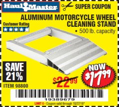 Harbor Freight Coupon ALUMINUM MOTORCYCLE WHEEL CLEANING STAND Lot No. 98800 EXPIRES: 10/27/18 - $17.99