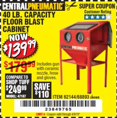 Harbor Freight Coupon 40 LB. CAPACITY FLOOR BLAST CABINET Lot No. 68893/62144/93608 Expired: 4/9/19 - $139.99