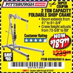 Harbor Freight Coupon 2 TON FOLDABLE SHOP CRANE Lot No. 69514/60388 Expired: 9/10/18 - $189.99