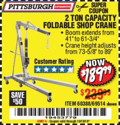 Harbor Freight Coupon 2 TON FOLDABLE SHOP CRANE Lot No. 69514/60388 Expired: 10/18/18 - $189.99