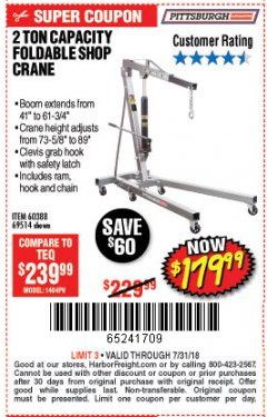 Harbor Freight Coupon 2 TON FOLDABLE SHOP CRANE Lot No. 69514/60388 Expired: 7/31/18 - $179.99