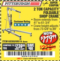 Harbor Freight Coupon 2 TON FOLDABLE SHOP CRANE Lot No. 69514/60388 Expired: 11/17/18 - $179.99
