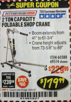 Harbor Freight Coupon 2 TON FOLDABLE SHOP CRANE Lot No. 69514/60388 Expired: 12/31/18 - $179.99